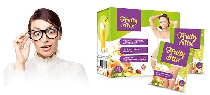Fruity stix для похудения в Запорожье