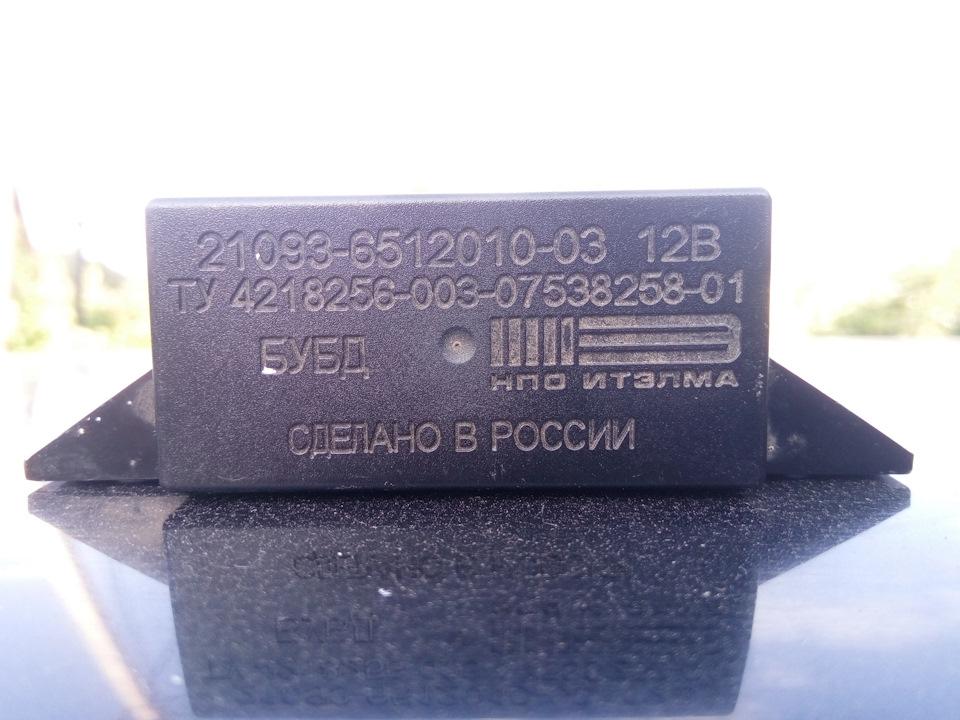 EAAAgBjpOA 960 - Штатная сигнализация ваз 2114