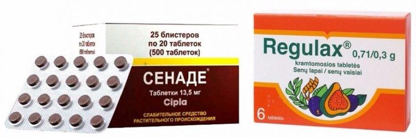 Можно ли похудеть принимая слабительные таблетки