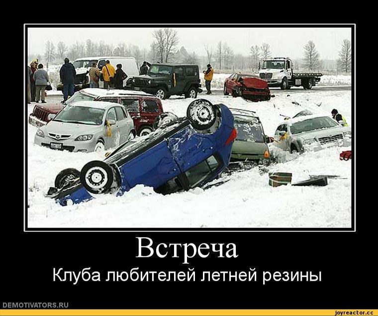 Прикольные картинки про автомобили зимой, тему моя
