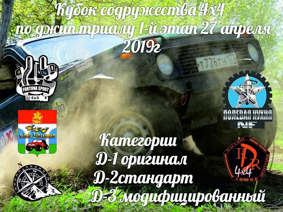 Москва внедорожные клубы драки в ночных клубах екатеринбурга