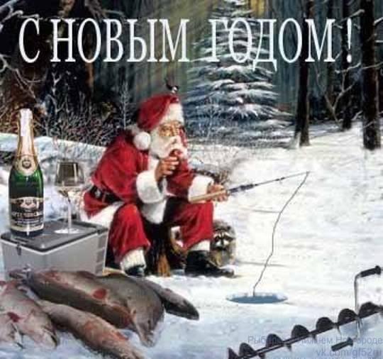 Открытки, новогодние охотничьи открытки