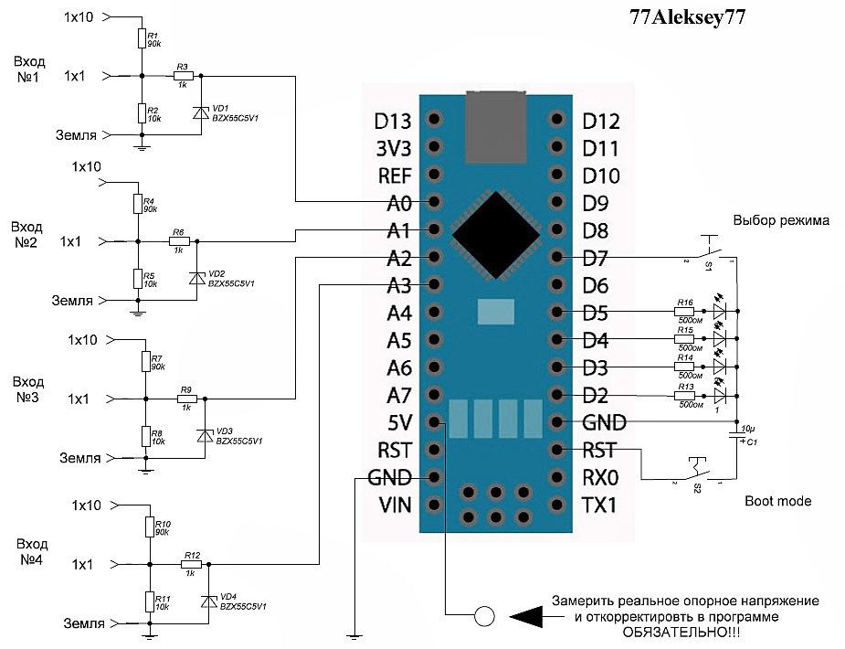 Схема самодельного автомобильного осциллографа