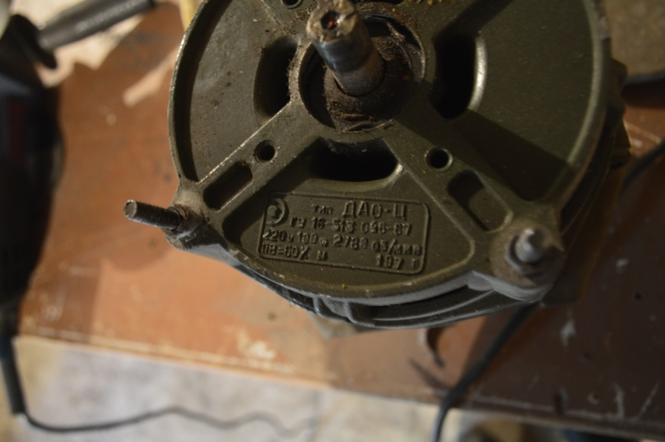 Электродвигатель даоц у4 схема подключения