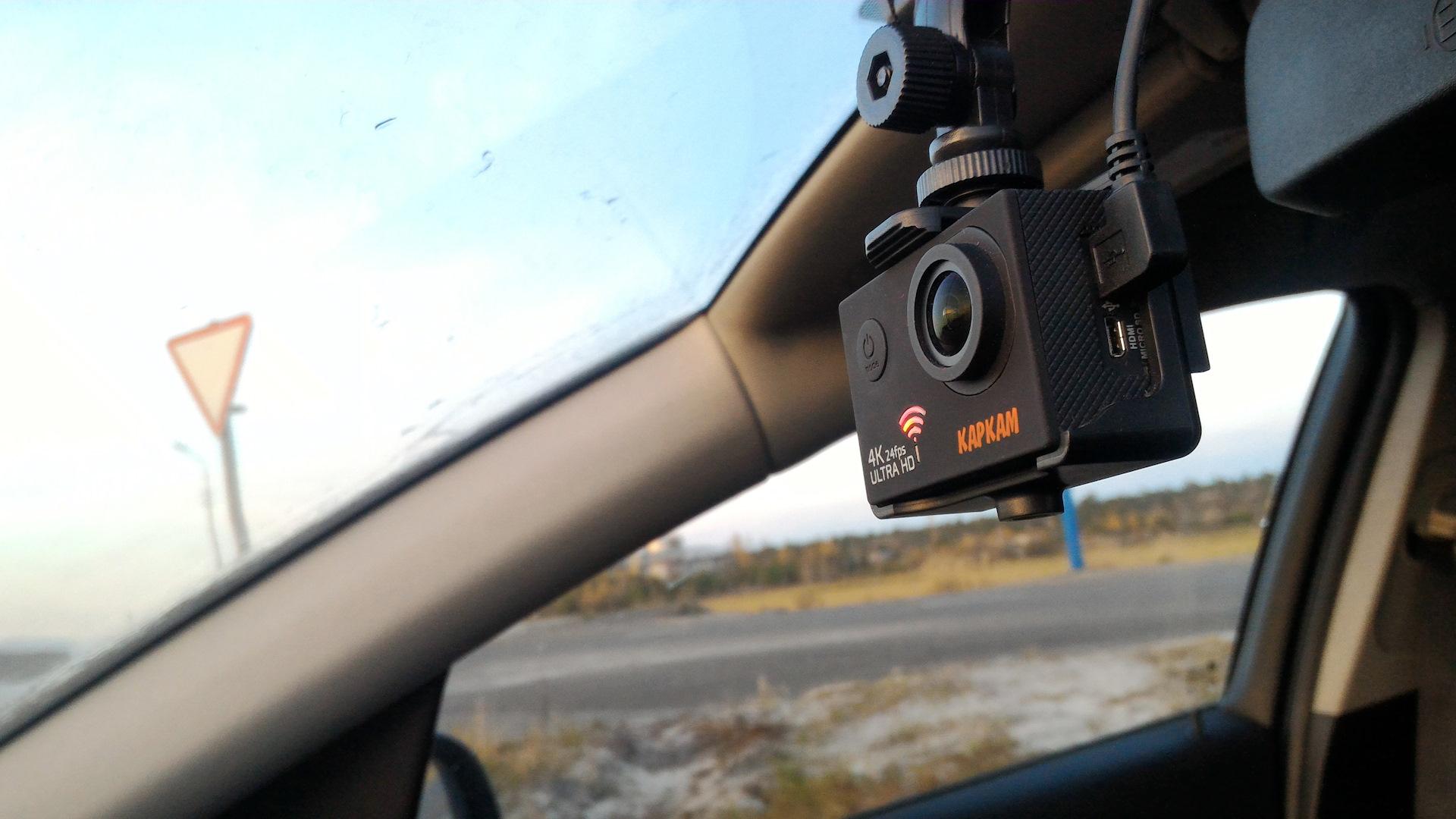 видеорегистратор stealth mfu 630 купить