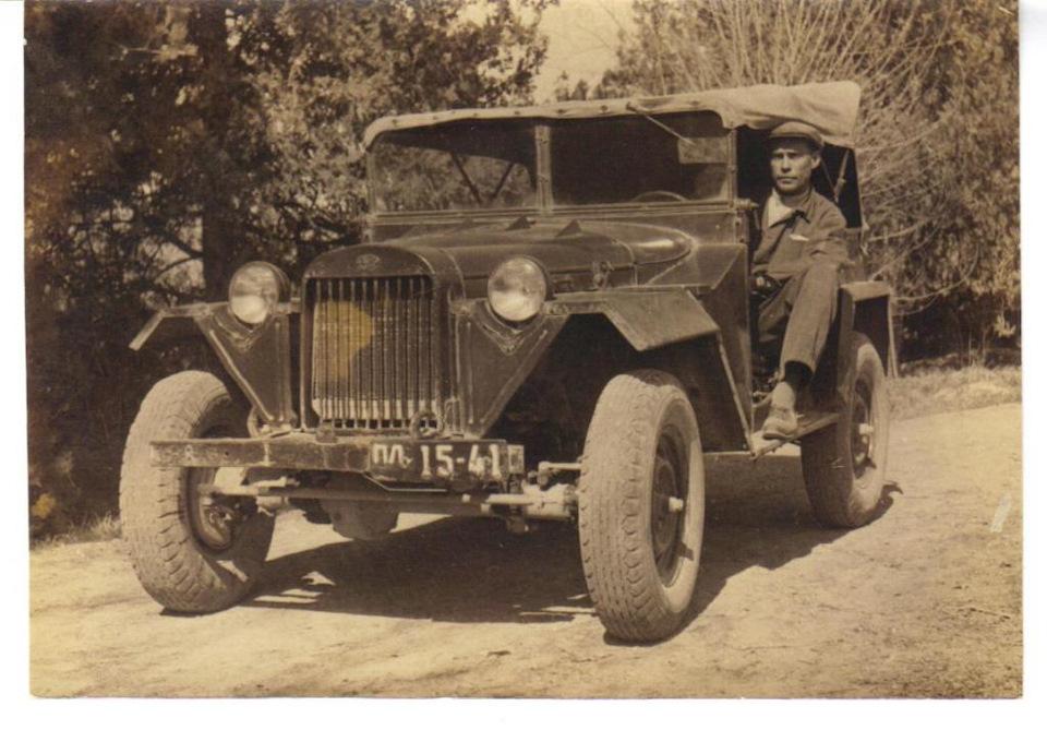 Советские автомобильные номера расшифровка