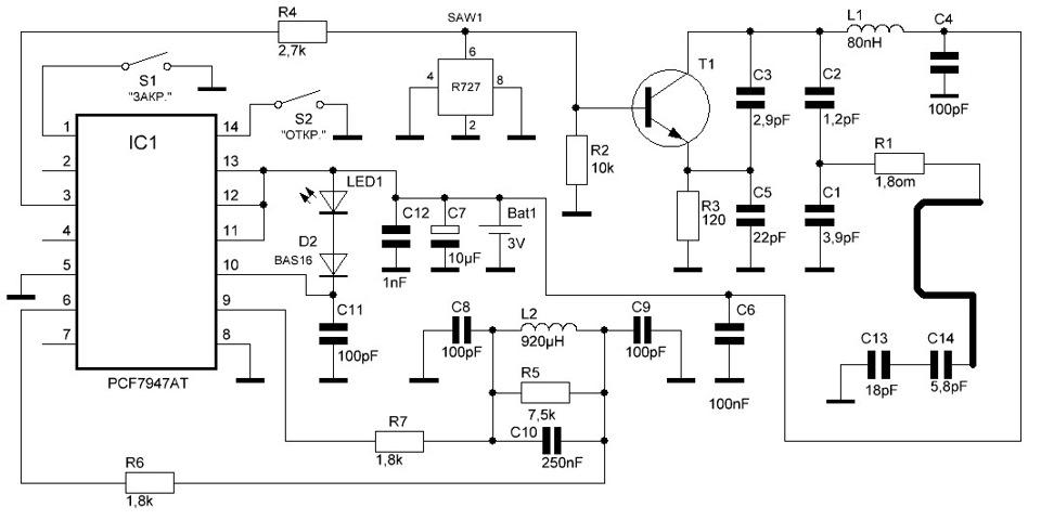 Схема ключа для лагуны