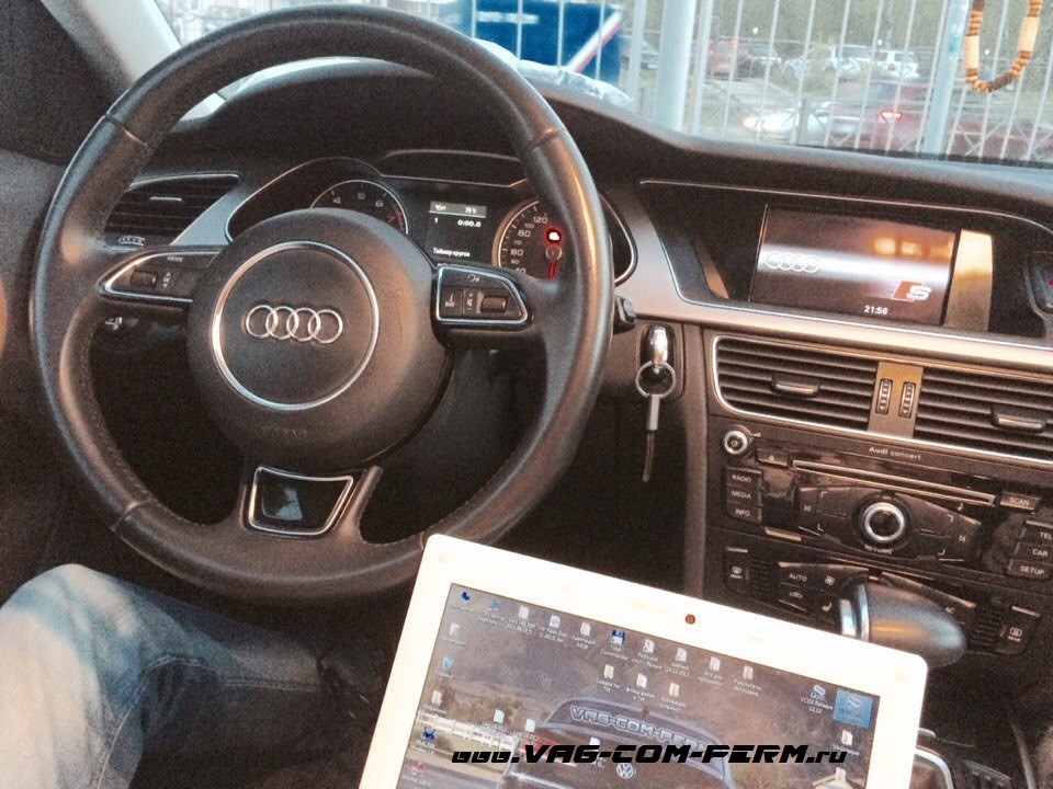 Activation of hidden functions Audi A4 b8 1 8, Audi A4