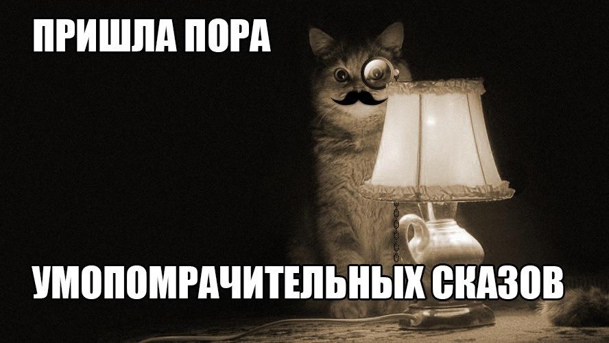оби воронеж: