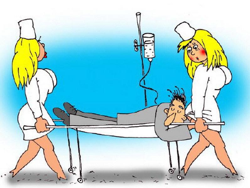 Прикольные картинки про больных в больнице