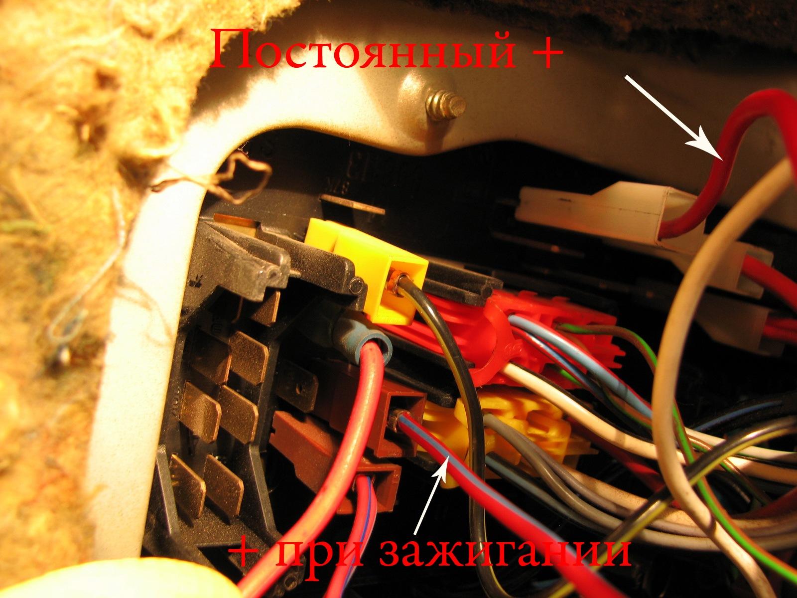 Подключить электростеклоподъемники своими руками