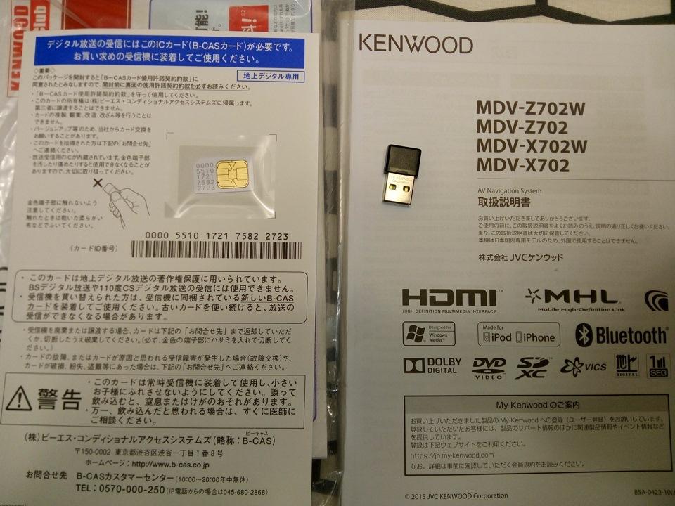 Hi-res магнитола Kenwood MDV-Z702W — Сообщество «Автозвук