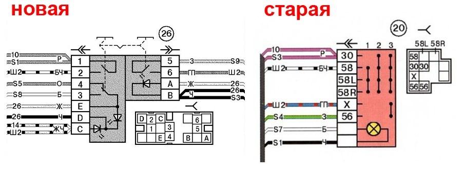 Схема подключения кнопок фар ваз 2114