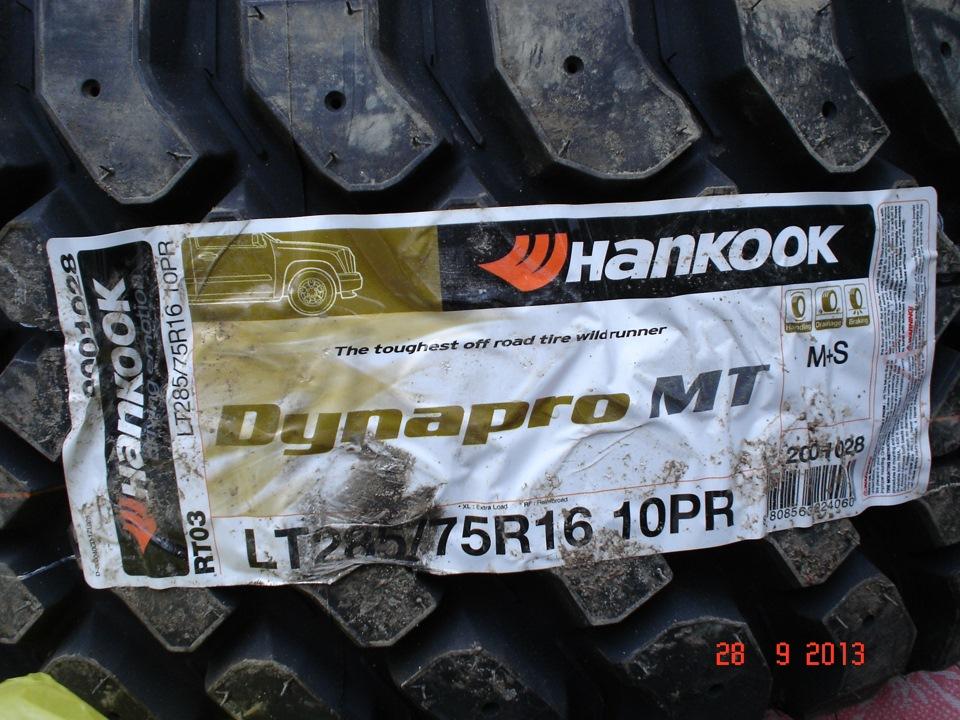 Приобрел шины Hankook Dynapro MT RT03 285/75 R16 — Nissan ... проходимец