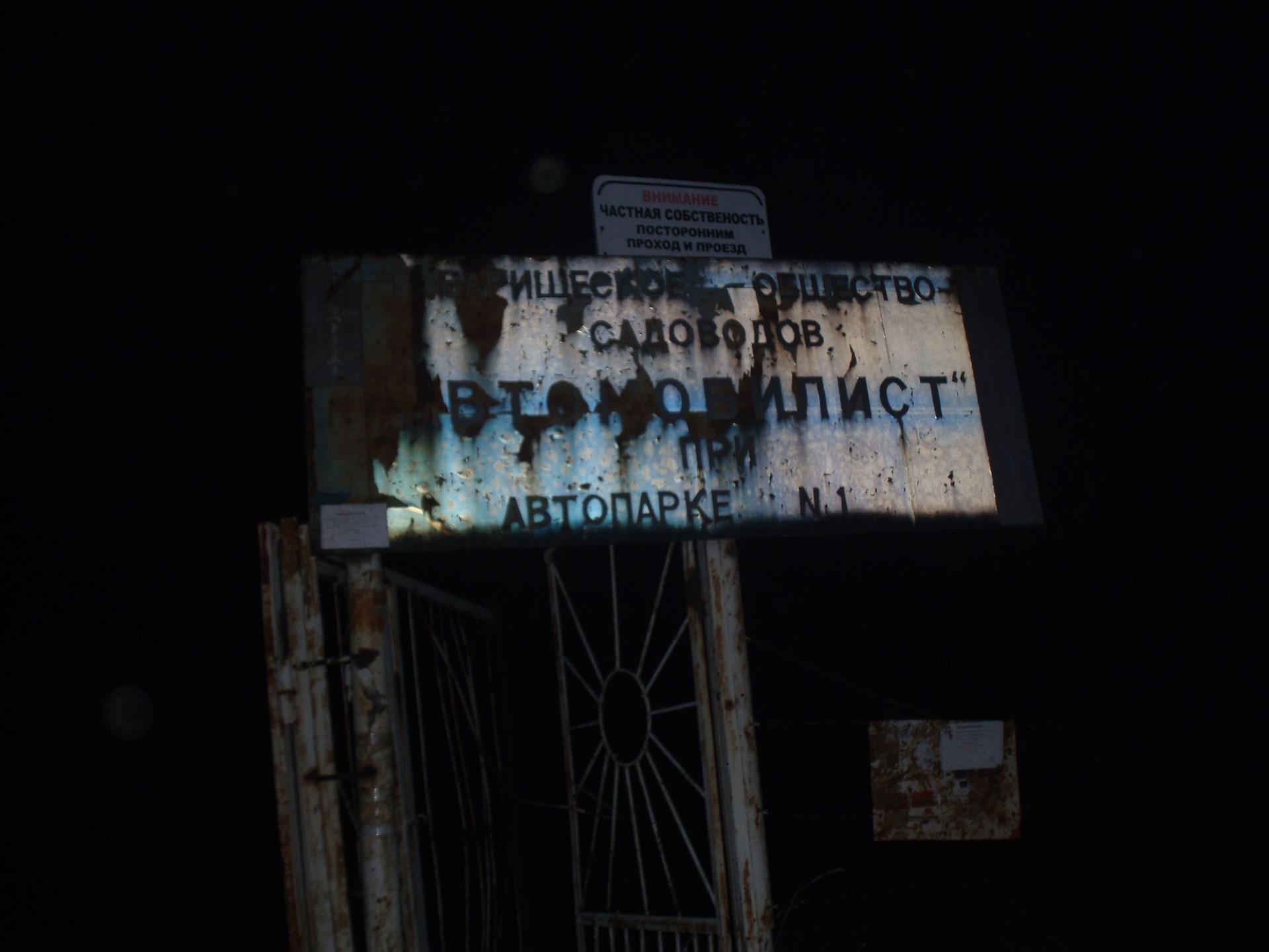Прос титутки москвы 6 фотография