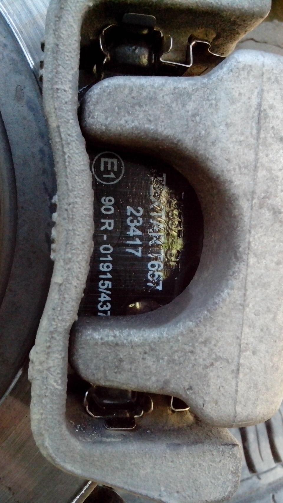 Замена тормозных колодок опель зафира б