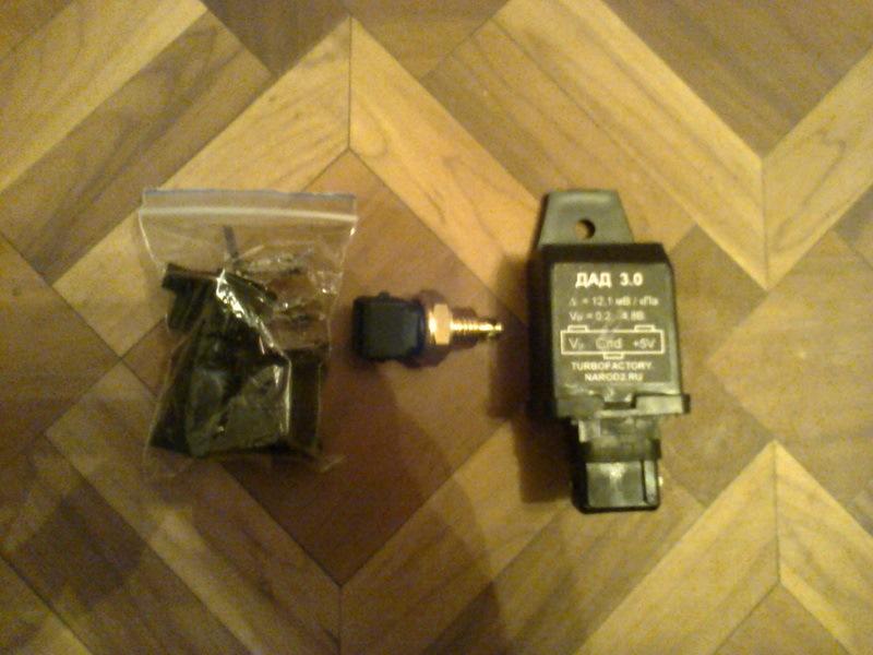 Ваз - 2109 ТУРБО г. Данилов 113be8s-960