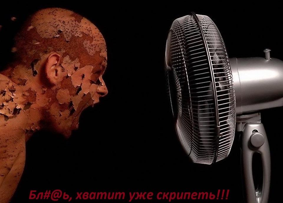 Прикольная картинка на вентилятор