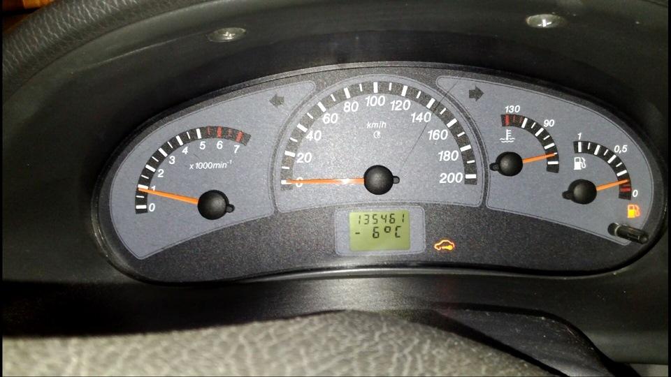 Калина значок руль с восклицательным знаком