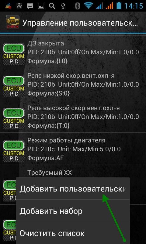 тоже проверка авто официальный сайт москва фраза бесподобна... считаю