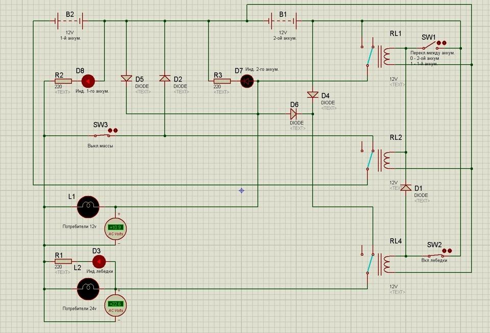 Как подключить зарядное устройство к аккумулятору