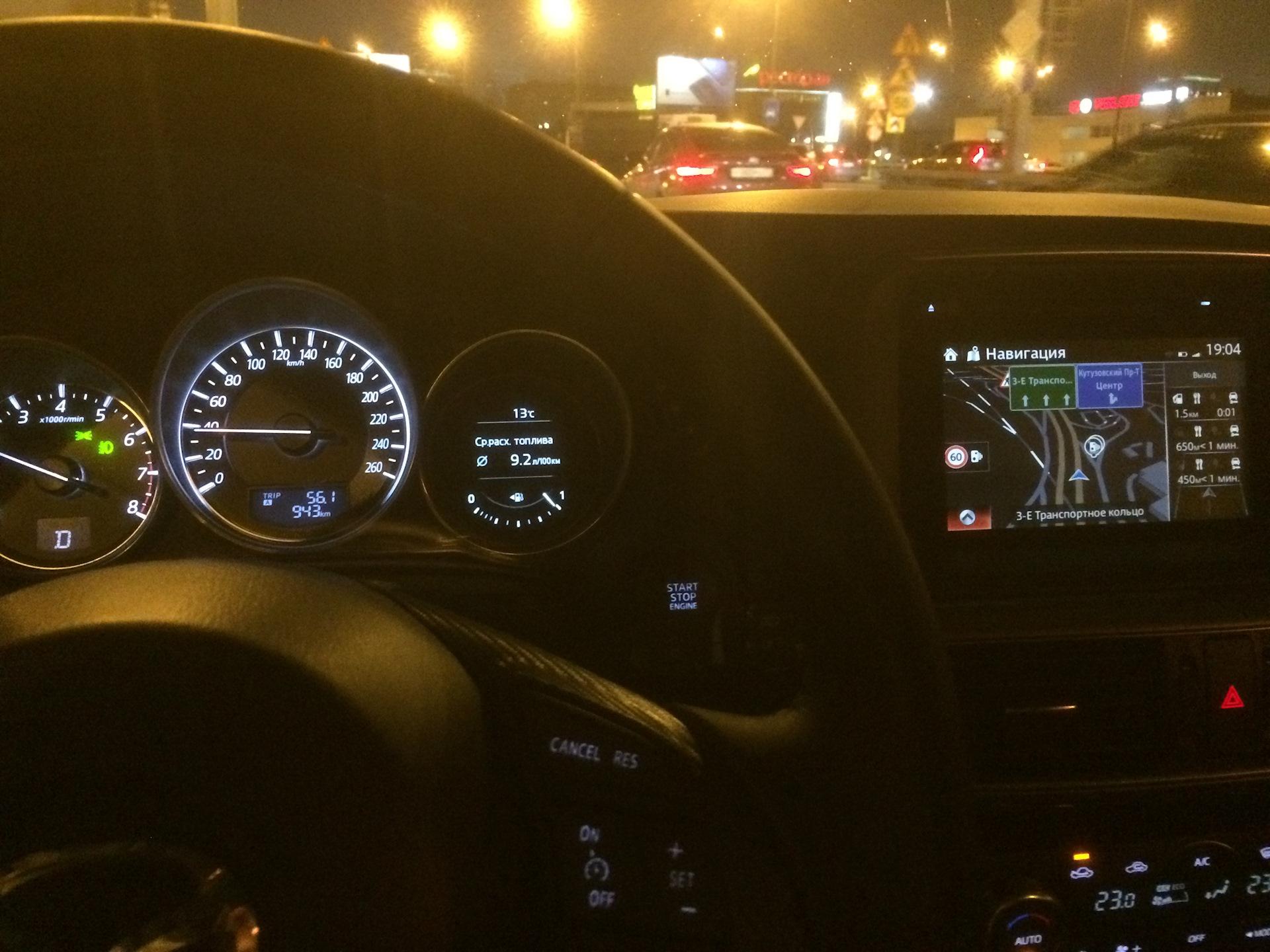 Система навигации Mazda CX5