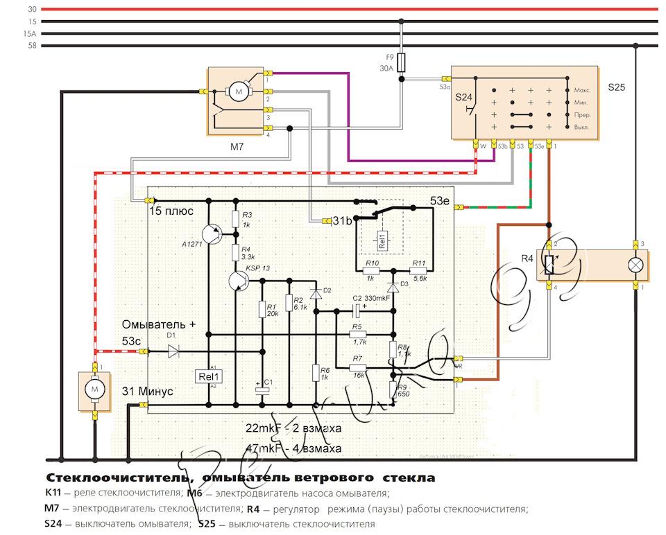 Центральный замок схема ремонт 176