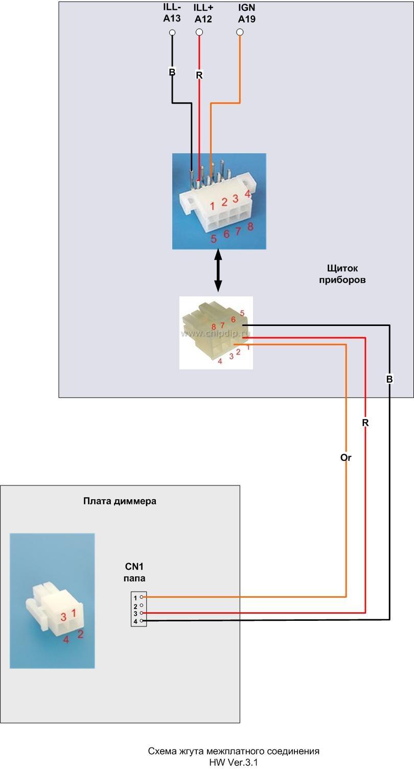 схема регулятором света