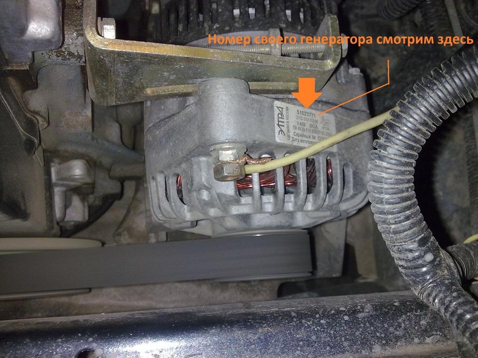 Фото №1 - регулятор напряжения ВАЗ 2110 замена