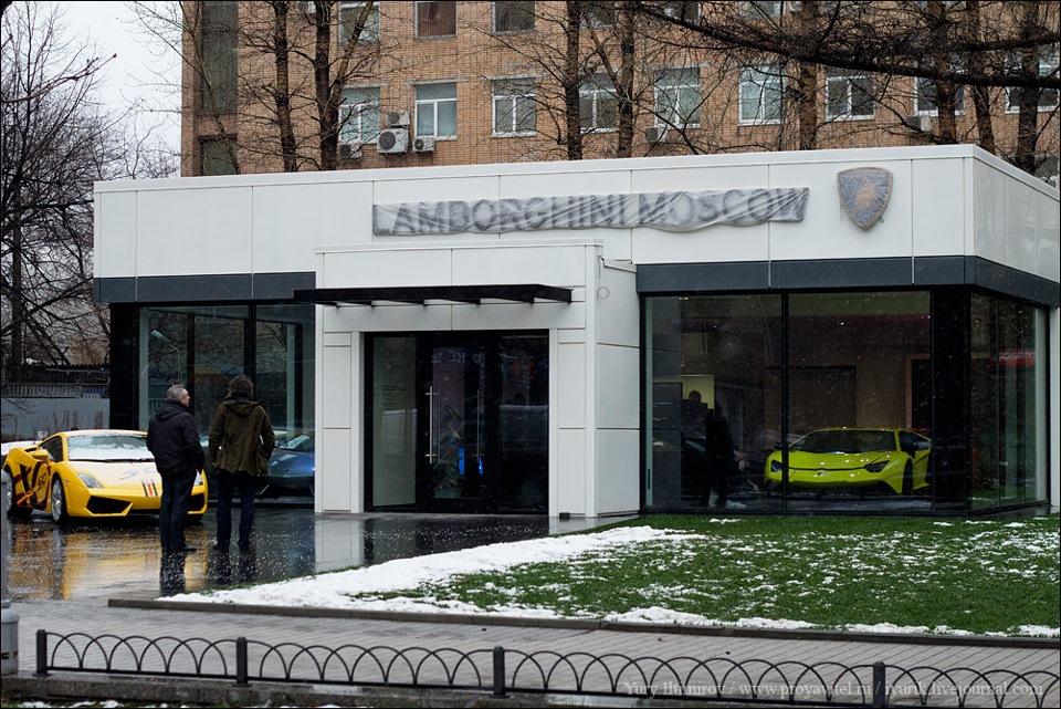 магазин ламборджини