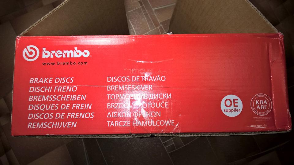 Bremsscheibe BREMBO MAX LINE Brembo 09.8903.75