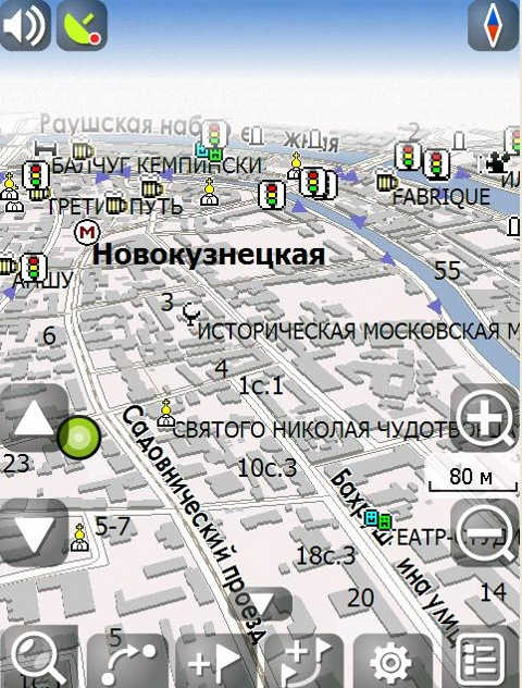 Навигатор Navitel Navigator v.3.2.1.8177 + карты Москвы и Санкт-Петербурга.