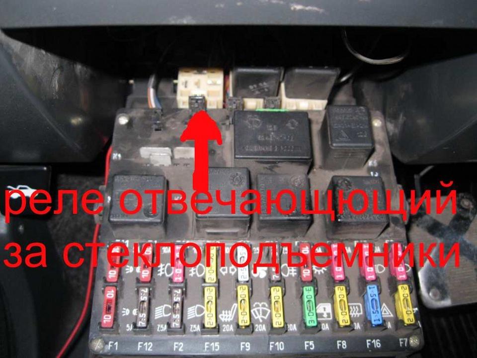 Где находится реле зарядки ваз 21074 инжектор 10