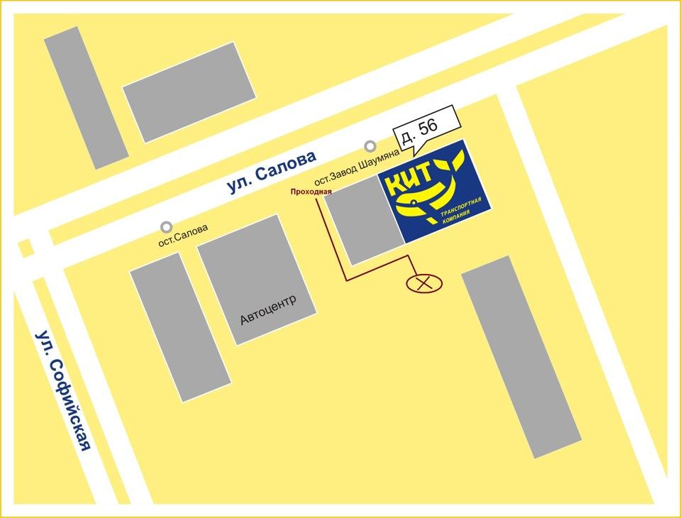 Карта проезда в ТК КИТ.