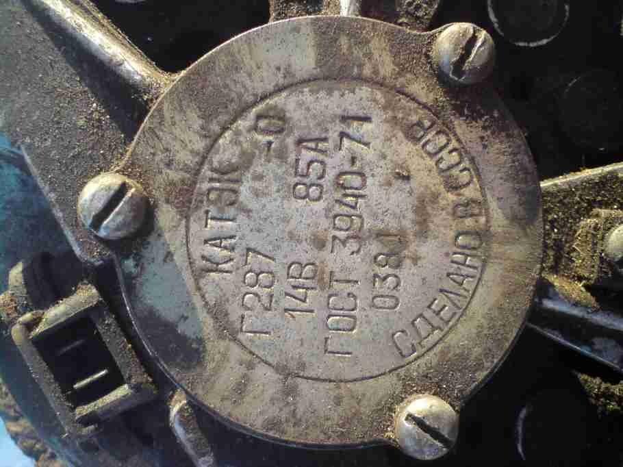 генератор от ГАЗ-66 Г287