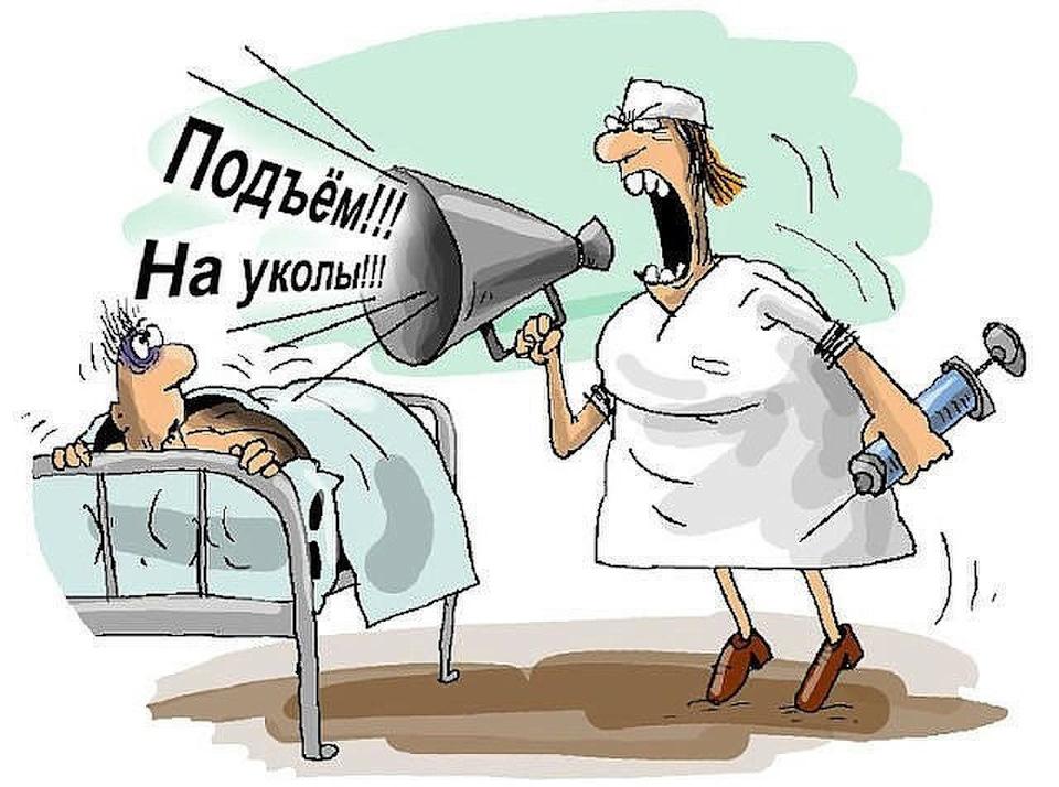Выписка из больницы смешные картинки