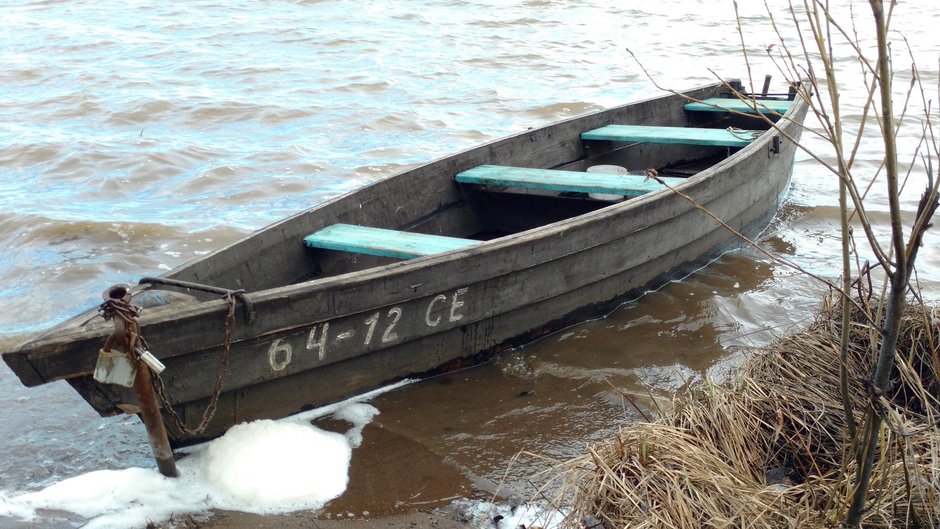 картинки первая лодка чанг