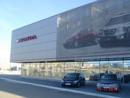 Залоговые автомобили продажа челябинска автоломбард номер 1 энтузиастов