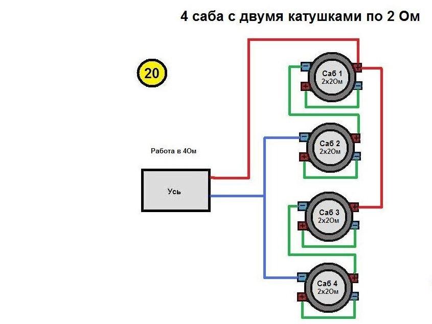 Как сделать из динамика 8 ом