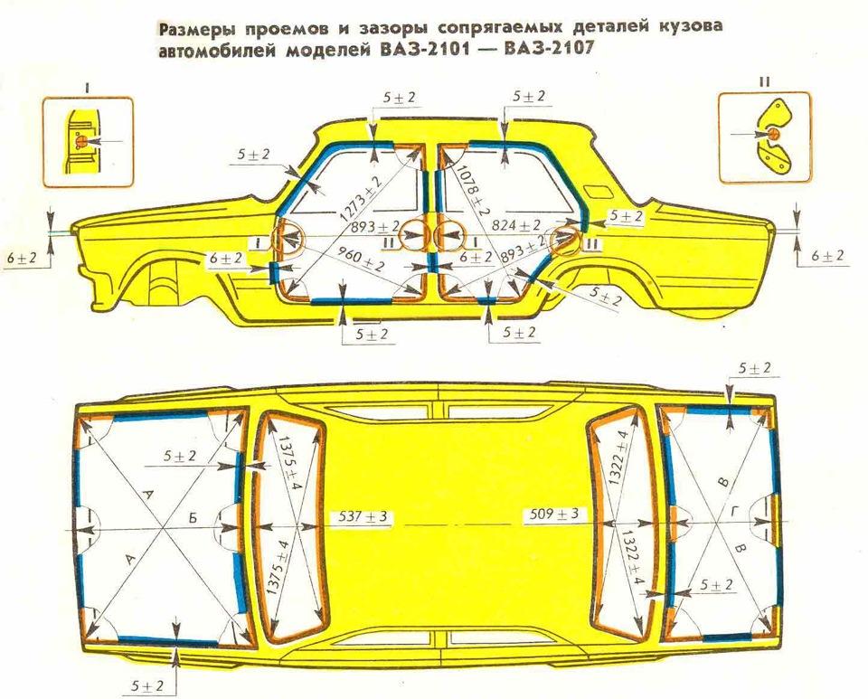 Фото №3 - размеры лобового стекла ВАЗ 2110