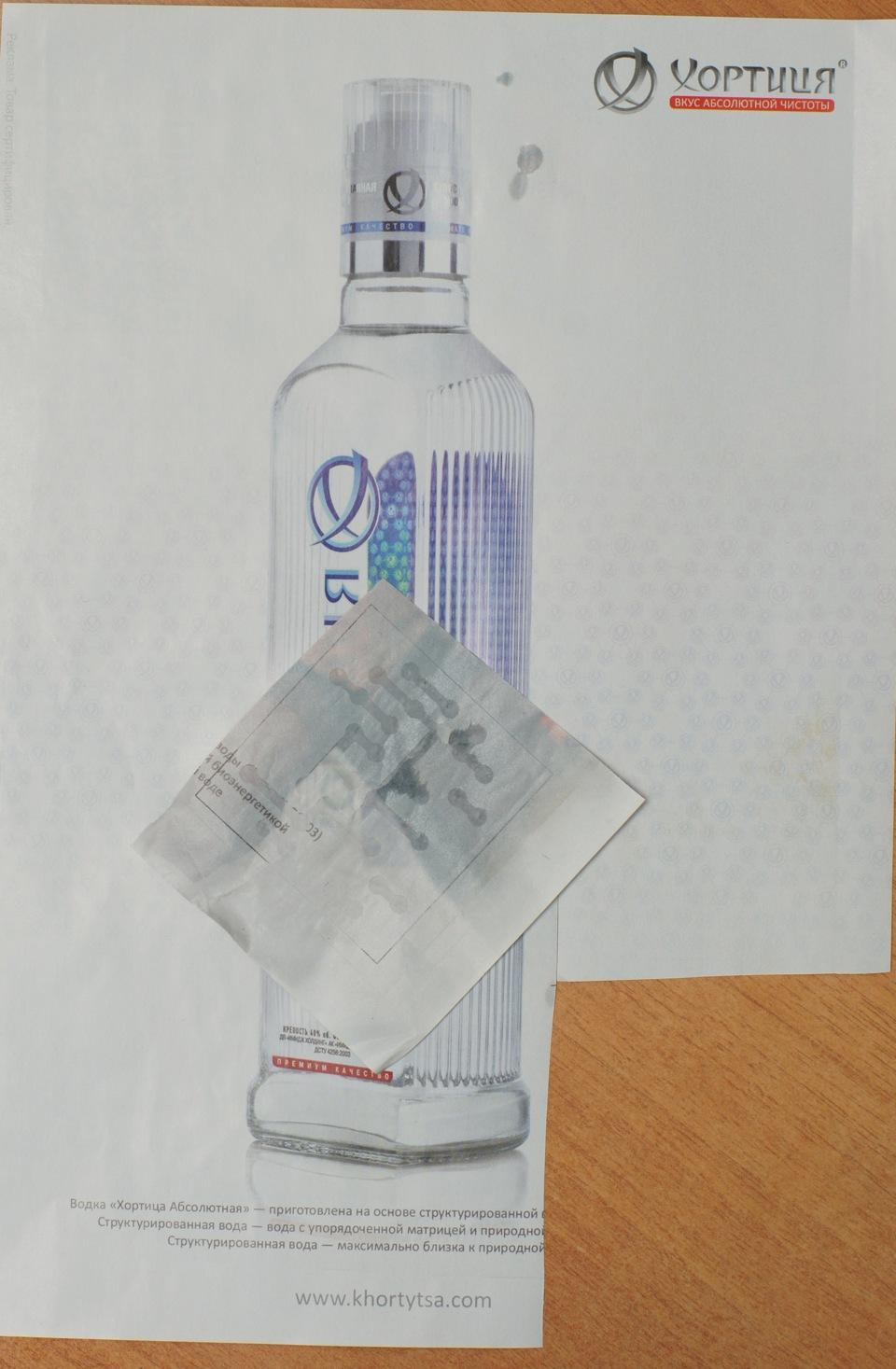 печать схемы на текстолит