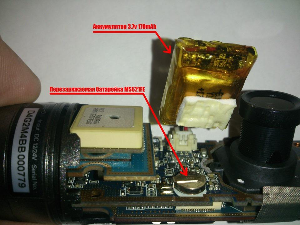 Видеорегистратор xiaomi drive2
