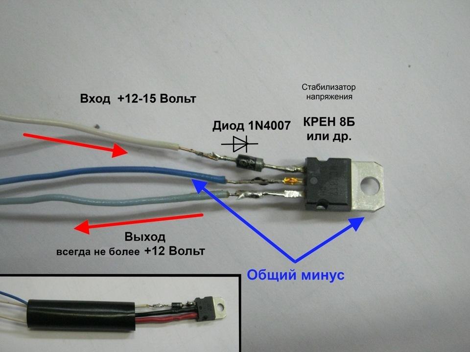 Стабилизаторы напряжения кр142ен8б сварочный аппарат мощность 5 квт