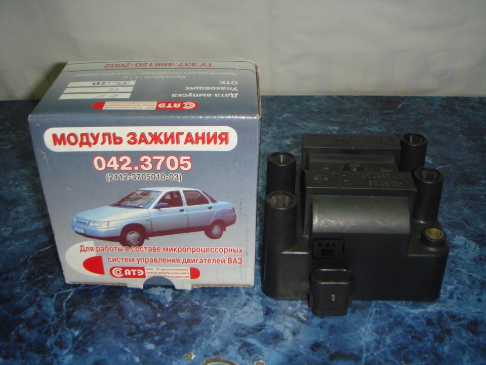Фото №18 - трамблер ВАЗ 2110 инжектор