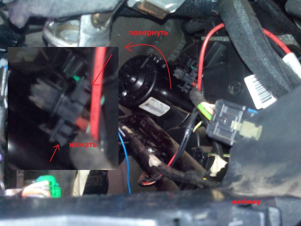 при заводке срабатывает вентилятор ситроен с4