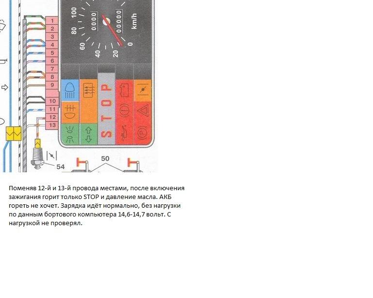 зажигания на ВАЗ-2108-099