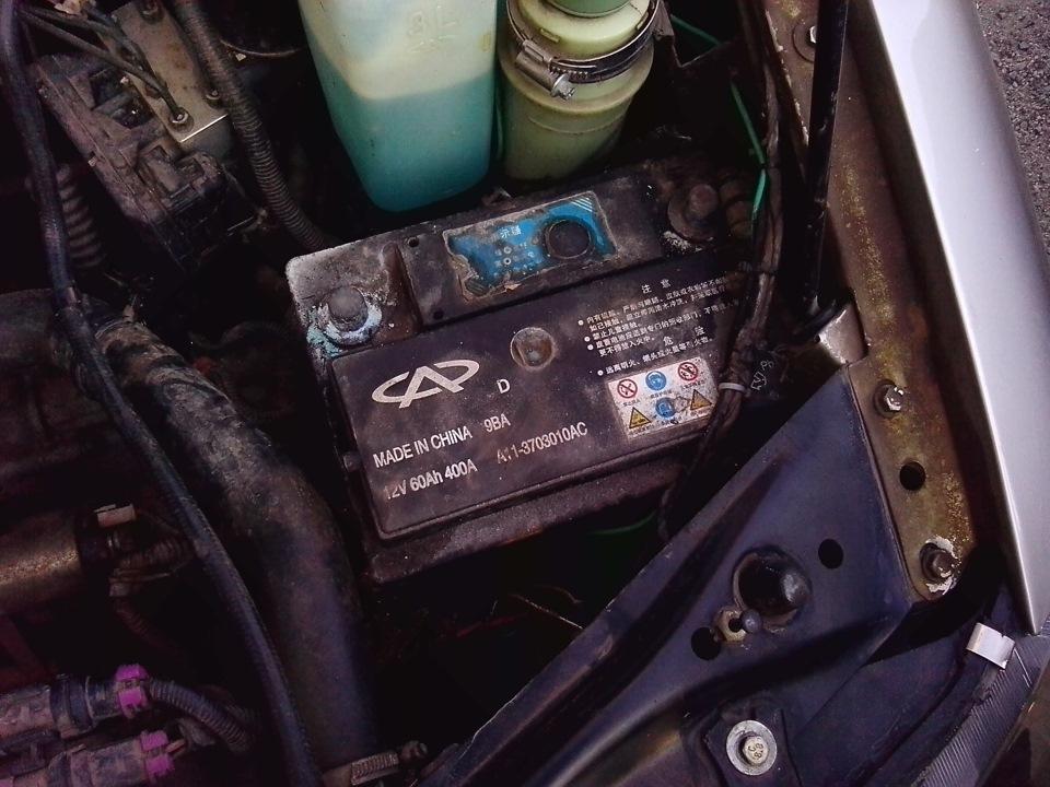 Для чери амулет аккумулятор втягивающего реле на чери амулет