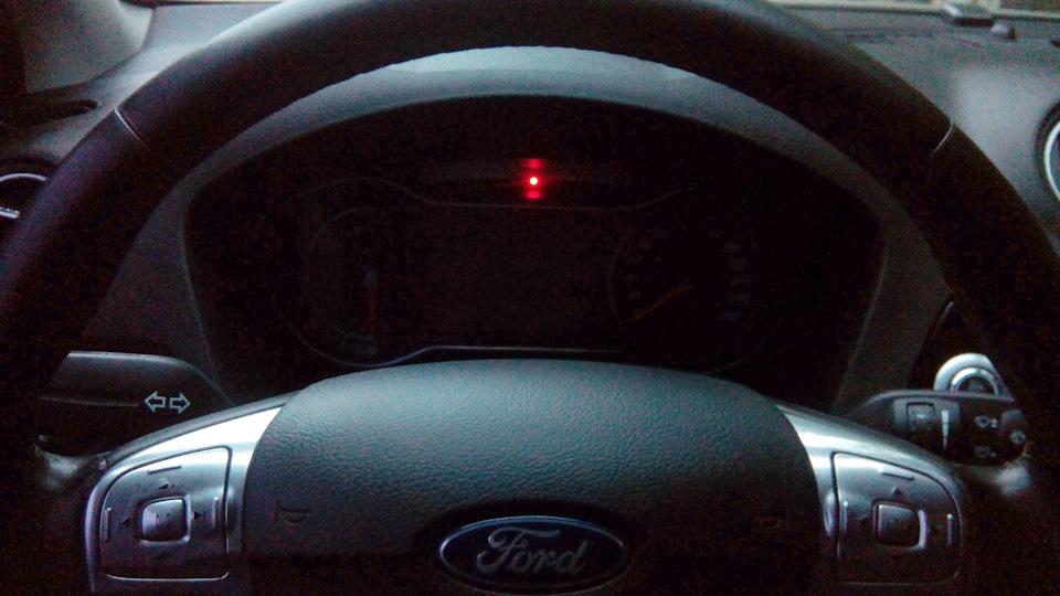 ford mondeo активация сигнализации