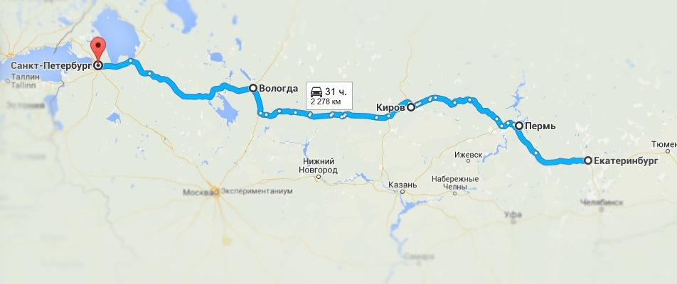 неплохие более нижнекамск санкт петербург расстояние этот быстро