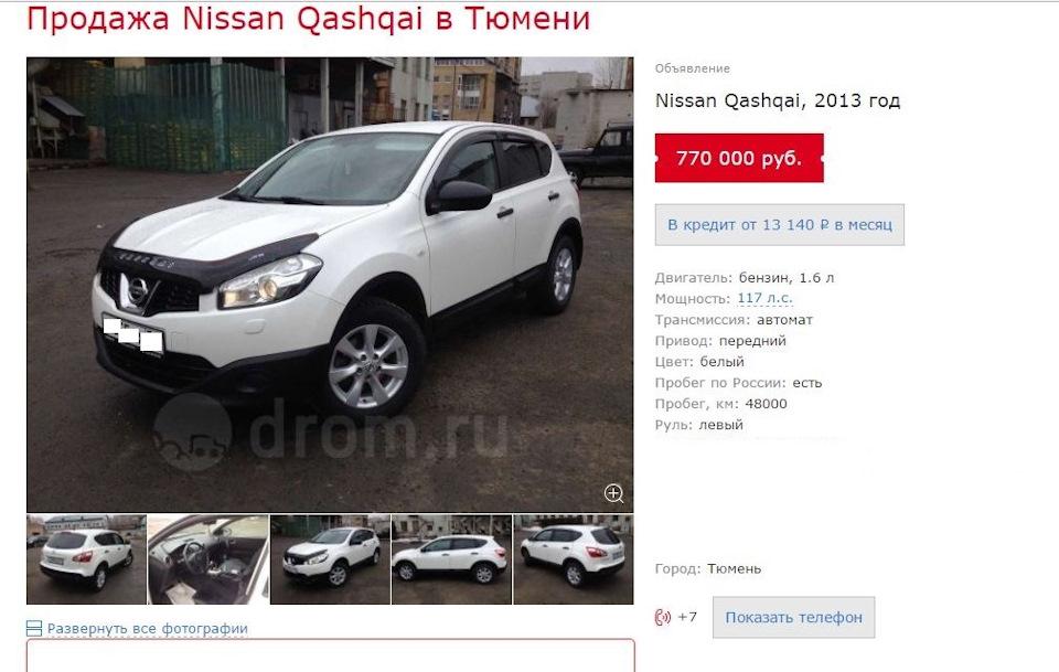 Заслуженный: покупаем Nissan Qashqai I с пробегом - КОЛЕСА.ру – автомобильный журнал